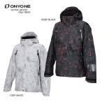 ショッピングOn ON・YO・NE〔オンヨネ スキーウェア〕<2016>MENS OUTER JACKET ONJ18010〔z〕