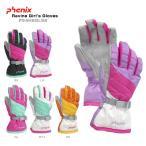 PHENIX 〔フェニックス ジュニアグローブ〕Ravine Girl's Gloves PS4H8GL92〔z〕〔SA〕