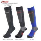 【在庫処分】PHENIX 〔フェニックス ソックス〕Portion Support Socks PS478SO30〔z〕〔SA〕