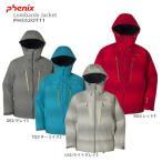 PHENIX〔フェニックス スキーウェア〕<2016>Lombarde Jacket PH552OT11 〔z〕