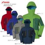 PHENIX〔フェニックス スキーウェア〕<2016>Spantik 3L Jacket PH552ST10 〔z〕