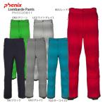 PHENIX〔フェニックス スキーウェア〕Lombarde Pants PH552OB11〔z〕