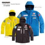 ショッピングスキー GOLDWIN〔ゴールドウィン スキーウェア〕<2017>Bright Jacket G11604SP〔Sweden Replica〕〔z〕