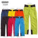 ショッピングスキーウェア GOLDWIN〔ゴールドウィン スキーウェア〕<2017>Bright Pants G31604P〔z〕