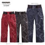 ショッピングスキーウェア GOLDWIN〔ゴールドウィン スキーウェア〕<2017>Shizuku Pants G31606P【GARA】