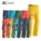 MIZUNO〔ミズノ スキーウェア PT〕FREE SKI PANTS Z2MF6340【エクストラサイズ】〔z〕