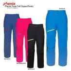 ショッピングスキーウェア PHENIX〔フェニックス スキーウェア〕<2017>Phenix Team Full Zipped Pants PF672OB03
