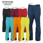 【型落ち価格!】ON・YO・NE〔オンヨネ スキーウェア〕<2017>OUTER PANTS ONP99310〔z〕