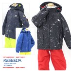 RESEEDA〔レセーダ スキーウェア キッズ〕<2017>TODDLER SUIT RES59003【上下セット】【サイズ調節可能】