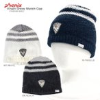 ★PHENIX 〔フェニックス レディースニット帽〕<2017>Virgin Snow Watch Cap PS688HW67〔z〕