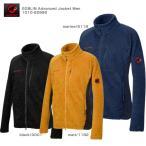 ★MAMMUT〔マムート ミドルレイヤー〕GOBLIN Advanced Jacket Men 1010-22990〔z〕
