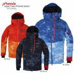 ショッピングスキー 17-18 PHENIX〔フェニックス スキーウェア〕<2018>Japan Team Printed Jacket PF772OT02