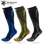 DESCENTE〔デサント スキーソックス〕3D SOX plus+ DSK-7500 靴下
