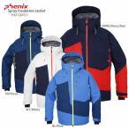 ショッピングスキー 17-18 PHENIX〔フェニックス スキーウェア〕<2018>Spray Insulation Jacket PA772OT21【MUJI】