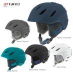 17-18 GIRO〔ジロ レディーススキーヘルメット〕ERA〔エラ〕【ASIAN FIT】
