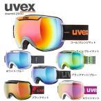 17-18 UVEX〔ウベックス スキーゴーグル〕<2018>downhill 2000〔ダウンヒル 2000〕〔Sale〕