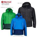 17-18 Marmot〔マーモット スキーウェア〕Spire Jacket M7J-F3050A