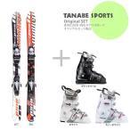 【ポイント5倍!】【スキー板セット】Swallow Ski 〔スワロー ショートスキー板〕PS10 + LR 9 + GEN FACTORY〔ブーツ〕CARVE 5【大型商品】