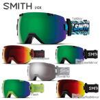 SMITH 〔スミス スキーゴーグル〕<2019>I/OX〔アイオーエックス〕【スペアレンズ付】【眼鏡・メガネ対応ゴーグル】