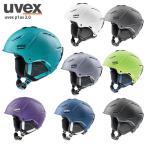 【18-19 NEWモデル】UVEX〔ウベックス スキーヘルメット〕<2019>uvex p1us 2.0