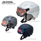 18-19 NEWモデル ALPINA〔アルピナ スキーヘルメット〕<2019>GRAP VISOR 2.0 HM〔グラップバイザー2.0HM〕