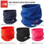 THE NORTH FACEб╠е╢бже╬б╝е╣е╒езеде╣ ене├е║е═е├епежейб╝е▐б╝б═бу2019бфKIDS' MICRO FLEECE NECK GAITER NNJ71700