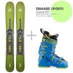 【スキー セット】SKI V