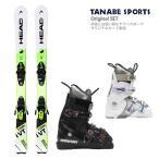 【スキー セット】HEAD�