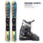 【スキー セット】K2〔