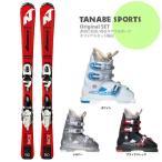 【スキー セット】NORDI