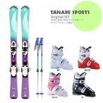 【スキー セット】BLIZZ