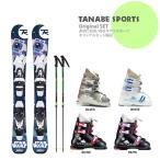 【スキー セット】ROSSI
