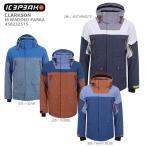 【倍々キャンペーンP5倍】ICEPEAK アイスピーク スキーウェア ジャケット メンズ 2020 CLARKSON/M WADDED PARKA/456232515 送料無料 19-20 NEWモデル