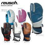 スキーグローブ REUSCH ロイシュ 2020 REUSCH LOBSTER ロブスター /REU17LB 19-20 旧モデル