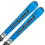 スキー板 OGASAKA オガサカ ジュニア <2021> J-1 + SLR 7.5 GW AC ビンディング セット 取付無料 20-21