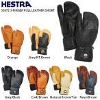 スキーグローブ HESTRA ヘストラ 2021 33872 3-FINGER FULL LEATHER SHORT 3フィンガーフルレザーショート 20-21 NEWモデル