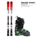 【スキー セット】VOLKL