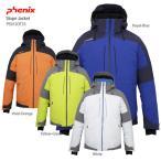 【倍々キャンペーンP5倍】PHENIX フェニックス スキーウェア ジャケット 2020 Slope Jacket /PS972OT33 送料無料 19-20 NEWモデル