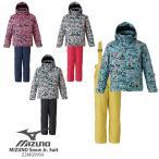 スキーウェア MIZUNO ミズノ ジュニア 上下セット 120 130 140 150 160 <2020> MIZUNO Snow Jr. Suit Z2MG9956 サイズ調節可能