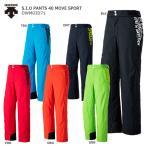 スキー ウェア DESCENTE デサント パンツ 2020 S.I.O PANTS 40 / MOVE SPORT / DWMOJD71 19-20 旧モデル