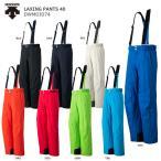 DESCENTE〔デサント スキーウェア パンツ〕<2020>LAXING PANTS 40 / DWMOJD74