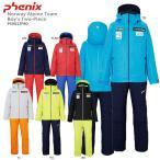 【割引セール中!】PHENIX フェニックス スキーウェア キッズ 2020 Norway Alpine Team Boy's Two-Piece / PS9G22P80 上下セット ジュニア 19-20 NEWモデル
