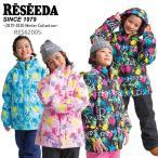 スキーウェア キッズ RESEEDA レセーダ ジュニア 上下セット 130 140 150 160 2020 RES62005 サイズ調節可能 19-20 旧モデル 子供用