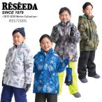 RESEEDA〔レセーダ スキーウェア ジュニア〕<2020>JUNIOR SUIT RES72005【上下セット ジュニア】【サイズ調節可能】【送料無料】