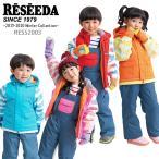 【割引セール中!】RESEEDA〔レセーダ スキーウェア キッズ〕<2020>TODDLER SUIT RES52003【上下セット キッズ】【サイズ調節可能】