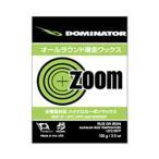 ★DOMINATOR〔ドミネーターワックス〕 ZOOM 〔100g〕 〔z〕