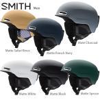 ヘルメット SMITH スミス 2021 Maze メイズ 【ASIAN FIT】 20-21 NEWモデル スキー スノーボード
