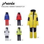 スキーウェア PHENIX フェニックス ジュニア 上下セット 130 140 150 160 170 <2021> PSAG22P80 Norway Team Boy's Two-piece 子供用 男の子 女の子