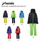 スキーウェア キッズ PHENIX フェニックス ジュニア 上下セット 130 140 150 160 170 2021 PSAG22P82 Asymmetry Block Boy's Two-piece 子供用 男の子 女の子