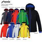 スキー ウェア PHENIX フェニックス ジャケット 2021 PFA72OT12 Demo Team Jacket デモチーム ジャケット 20-21 旧モデル